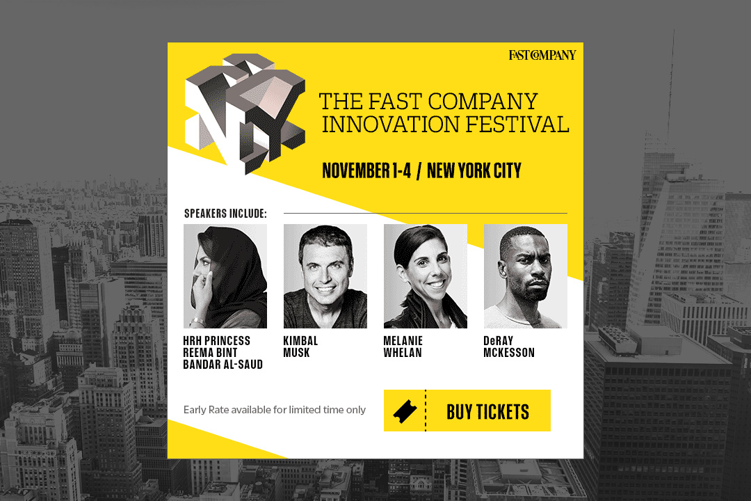 fcny-banner-ad